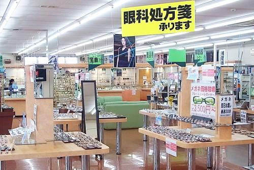 新田店(1)